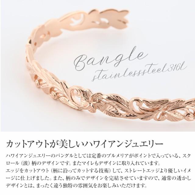 Hawaiian jewelry バングル