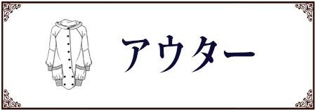 ・「・ヲ・ソゥ`