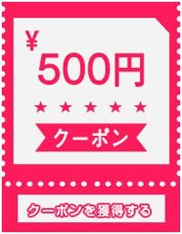 500υ・ッゥ`・ン・?