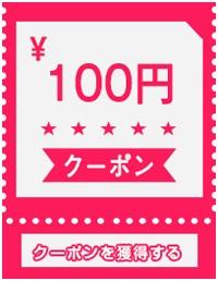 100υ・ッゥ`・ン・?