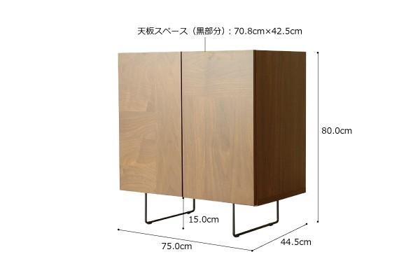 画像size:サイドボード リビングボード サイドキャビ ウォールナット リビング収納 FAX台 寝室用 収納家具 日本製