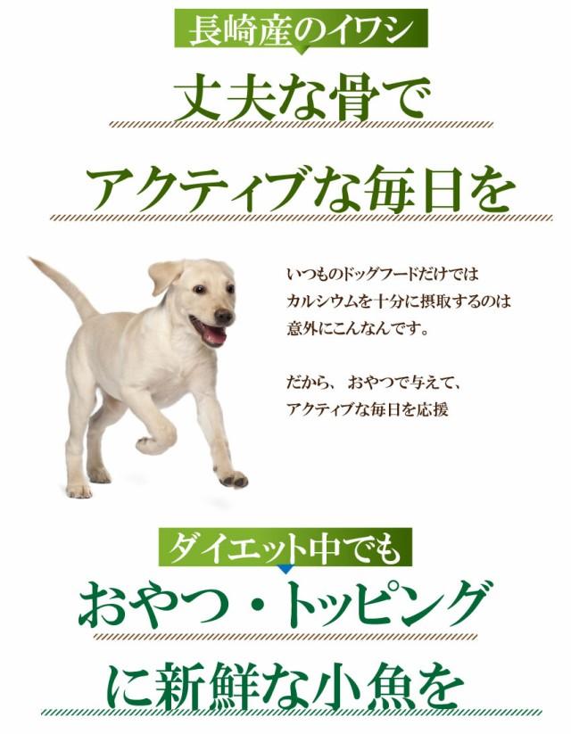 犬の無添加・国産 おやつ