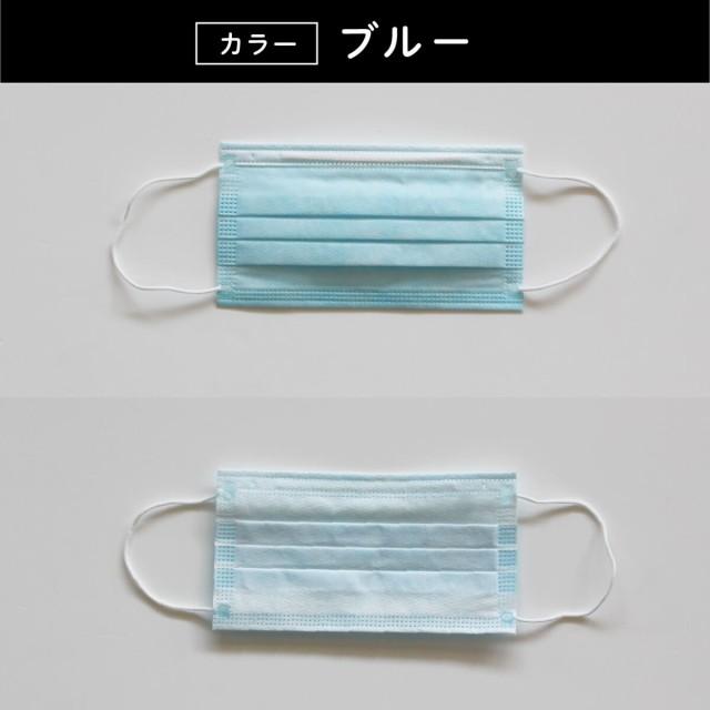 大人 マスク 花粉 青 ブルー