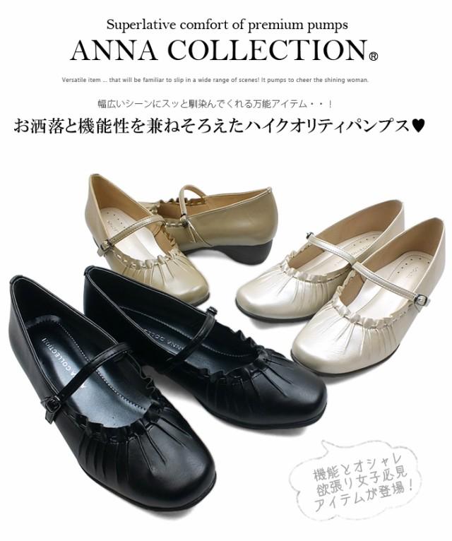 ANNA COLLECTION-アンナコレクション- フェミニンなギャザー加工の甲ストラップ付きローヒールパンプス。ウエッジソールで安定感もある走れるパンプス。靴 ウェッジ 3E幅広設計 痛くない レディース 黒 ブラック