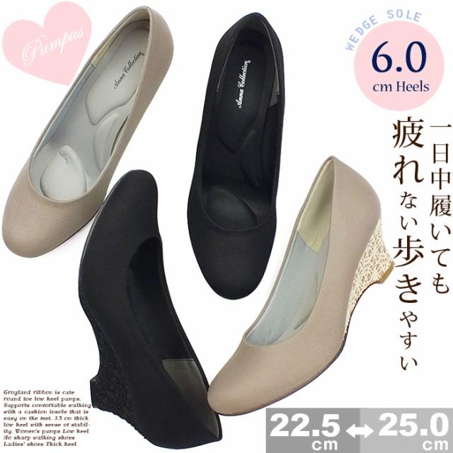 ANNA COLLECTION-アンナコレクション- レース素材×ラメのウェッジソールが上品なラウンドトゥプレーンパンプス。クッションインソールで快適な歩行をサポート。安定感のある6.0cmウエッジソール。レディース パンプス 痛くない 歩きやすい 靴 婦人靴