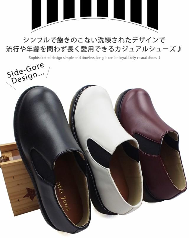 シンプルで飽きのこない洗練されたデザインのプレーントゥサイドゴアマニッシュシューズ。流行や年齢を問わず長く愛用できそうなカジュアルシューズ♪レディース/シューズ/靴/ワーク/ローヒール/サイドゴア/ショート/フェイクレザー/合皮