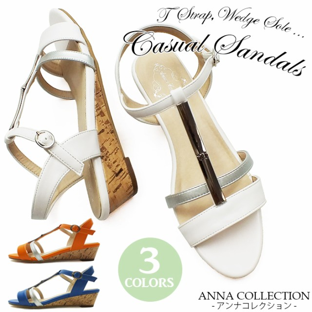 ANNA COLLECTION-アンナコレクション- ストラップのシルバーが上品さを演出する華やかなストラップウェッジサンダル。鮮やかなカラーリングが夏に映える!Tストラップが足のラインをキレイに魅せる夏サンダル。コルク調のウェッジソールは程よい高さで美脚効果があります。 サンダル ストラップ ウエッジソール レディース 靴