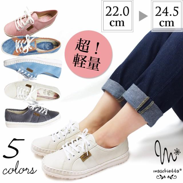 MASCHIETTA-マスチェッタ- 快適クッションインソールやわらか〜な履き心地のレースアップカジュアルシューズ。レディース レースアップ 3E 幅広設計 軽量 屈曲 スニーカー コンフォート 痛くない 歩きやすい 靴 婦人靴