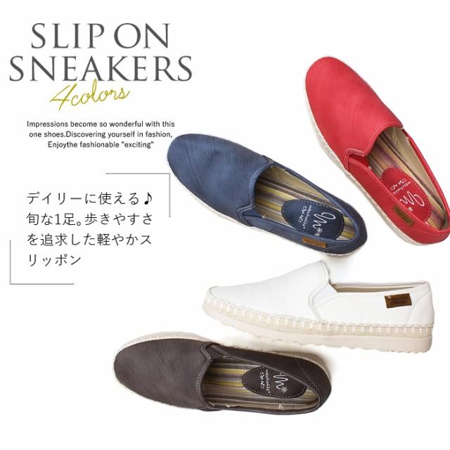 MASCHIETTA-マスチェッタ- 快適クッションインソールやわらか〜な履き心地のカジュアルスリッポンシューズ。レディース 3E 幅広設計 軽量 屈曲 スリッポン スニーカー コンフォート 痛くない 歩きやすい 靴 婦人靴