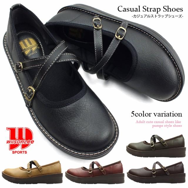 【今だけ送料無料】WILSON LEE SPORTS-ウィルソンリースポーツ- クロス甲ストラップのコンフォートカジュアルシューズ。大人可愛いパンプス風カジュアルクロスベルトシューズ。 レディース 3E 幅広設計 痛くない 歩きやすい 靴 婦人靴