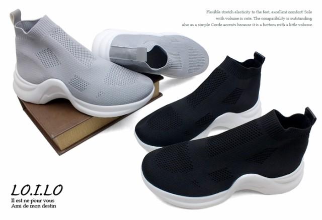 LO.I.LO-ロイロ- 斬新なデザインでお洒落に差がつくストレッチ性抜群で生地が伸びるフラットスニーカー。通気性もあり楽ちんなのに抜け感のあるオシャレスニーカー。レディース ダッドスニーカー ハイカット 厚底 軽い 軽量 靴 婦人靴