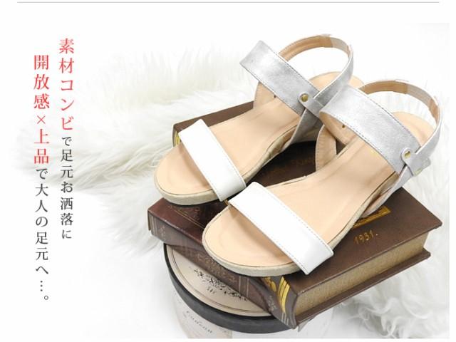 光沢感のあるエナメル巻きウェッジソールのストラップサンダル。屈曲性抜群のソールで快適な履き心地をサポート!ネックストラップは後ろがゴムになっているので脱ぎ履きしやすい!レディース サンダル クッションインソール ストラップ エナメル ウエッジ 靴 婦人靴