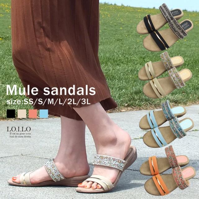 【今だけ送料無料】LO.I.LO-ロイロ- ミュール ぺたんこ サンダル ウエッジ ウェッジ フリル ストラップ 痛くない 歩きやすい クッションインソール サンダル レディースシューズ 婦人靴 靴 甲ストラップに散りばめられたラインストーンのミュールサンダル