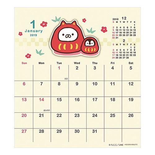 もじじ ねこぺん日和 カレンダー 2019年 ハンドメイド 卓上 スケジュール LINEクリエイターズ インテリア メール便可