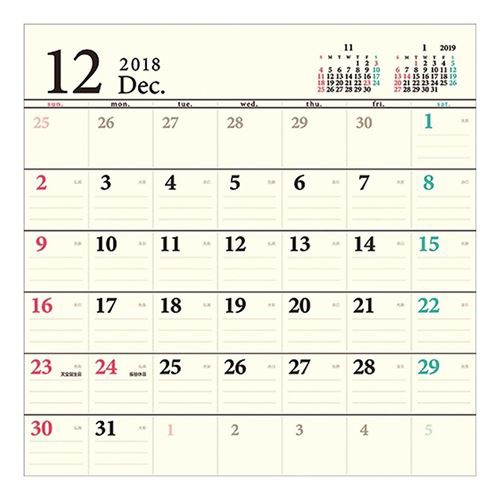 オフィスカレンダー 2019年 壁掛け スケジュール DAY STATION ベーシック30角 シンプル オフィス 300×300mm 2019 Calendar