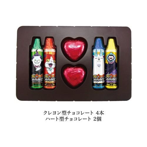 バレンタインギフト 妖怪ウォッチ チョコレートミニギフト プレゼント お菓子 友チョコ 義理チョコ キャラクター グッズ