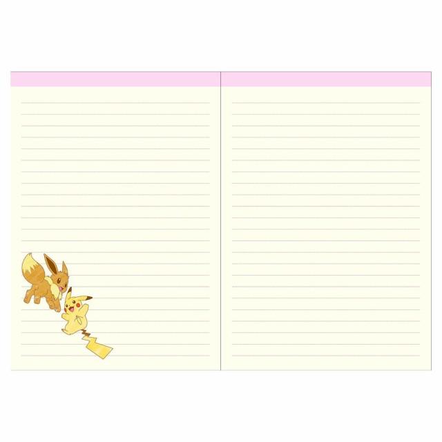ポケットモンスター 手帳 2020 年 B6 マンスリー ピカチュウ スターナイト ポケモン キャラクター メール便可