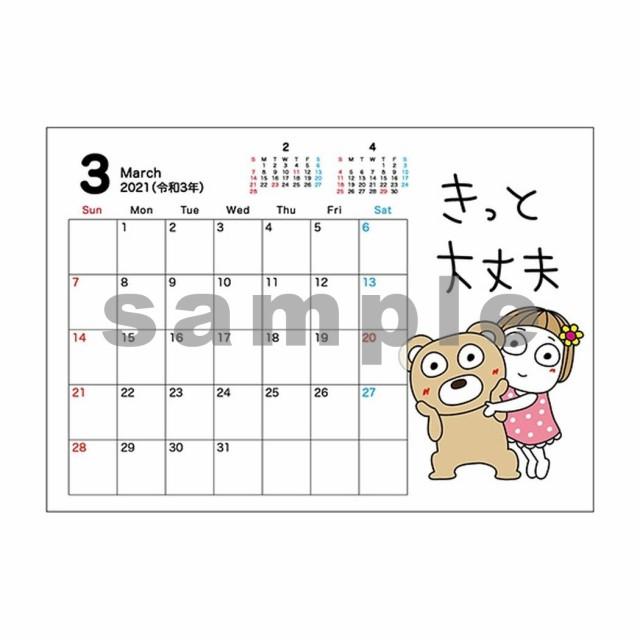 キキぷり 2021年 カレンダー 卓上 はな子 & くまちゃん LINE キャラクター グッズ 予約 メール便可
