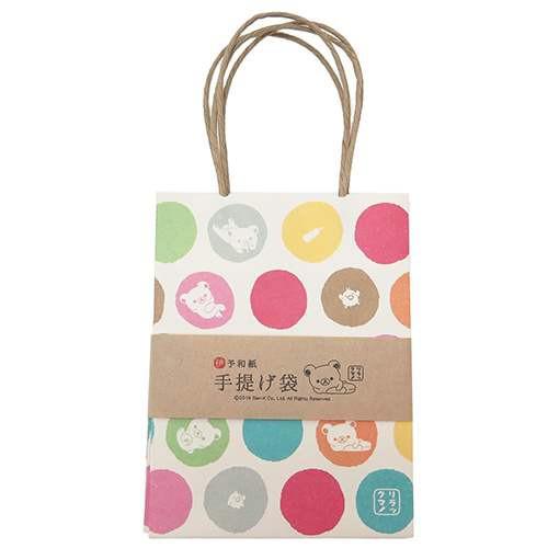 リラックマ ミニ紙袋 和紙ミニ手提げ紙袋 2個入り いろどり サンエックス キャラクターグッズ メール便可