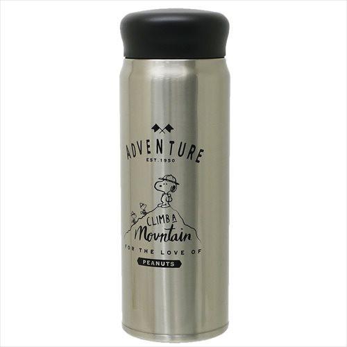 スヌーピー 保温保冷水筒 ミルク瓶型ステンレスボトル ビーグルクライム ピーナッツ キャラクターグッズ通販