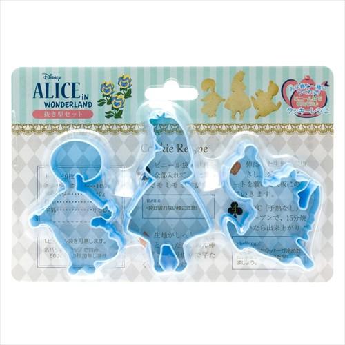 ふしぎの国のアリス 製菓用品 クッキー抜き型セットディズニー キャラクターグッズ通販