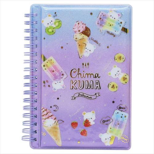 CHIMA KUMA シール帳 シールコレクションノート 2018SS かわいいグッズ通販 メール便可