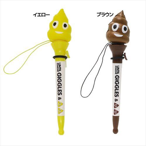 ウンチ ボールペン ホッピングペン おもしろ雑貨グッズ通販