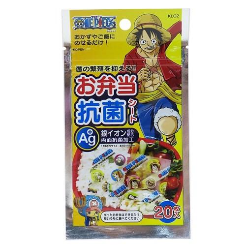 ワンピース キャラ弁 雑貨 お弁当 抗菌シート One Piece14 20枚入り キャラクター グッズ メール便可