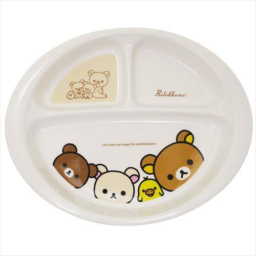 リラックマ キッズ食器 こども仕切り付きランチプレート ハッピーライフ サンエックス ギフト雑貨 キャラクター グッズ