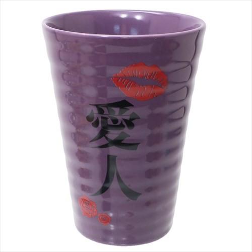 愛人 焼酎グラス 磁器タンブラー 350ml おもしろZAKKA グッズ