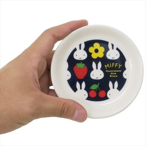 ミッフィー 小皿 ミニプレート オータムフルーツ ネイビー ディックブルーナ かわいい 絵本キャラクター グッズ