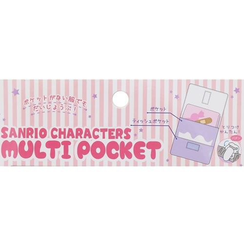 けろけろけろっぴ クリップポーチ マルチポケット サンリオ ギフト雑貨 キャラクター グッズ メール便可