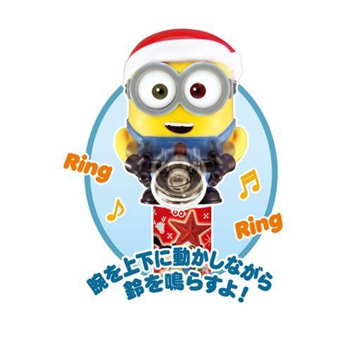 ミニオンズ クリスマス お菓子 リンガーベル in チョコレート ユニバーサル映画 鈴 キャラクター グッズ