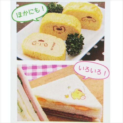 ポムポムプリン キャラ弁雑貨 たべられるアート サンリオ かわいい キャラクター グッズ メール便可