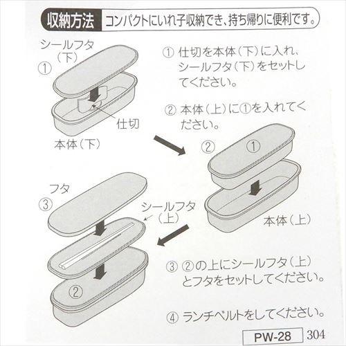 スヌーピー×ラグビー日本代表 お弁当箱 箸付き2段ランチボックス チェリーブロッサムズ ピーナッツ 340ml 300ml キャラクター グッズ