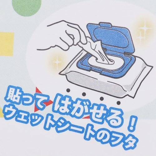 クレヨンしんちゃん ウェットシートのフタ Bitatto ビタット しんのすけのおしりふき 90×51mm以下 メール便可