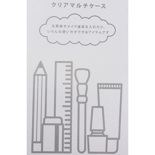 リトルツインスターズ キキ&ララ ペンポーチ クリアマルチケース プリズム サンリオ 20×9.5cm キャラクター グッズ メール便可