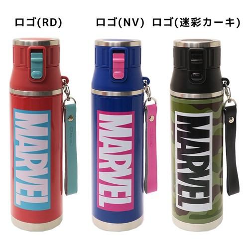 MARVEL 保冷専用 水筒 ワンプッシュ ステンレスボトル BOXロゴ マーベル 800ml キャラクター グッズ