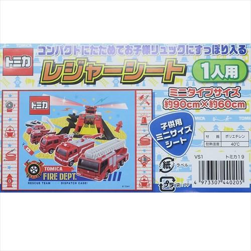 トミカ ピクニック用品 レジャーシートS TOMICA 19 90×60cm キャラクター グッズ メール便可