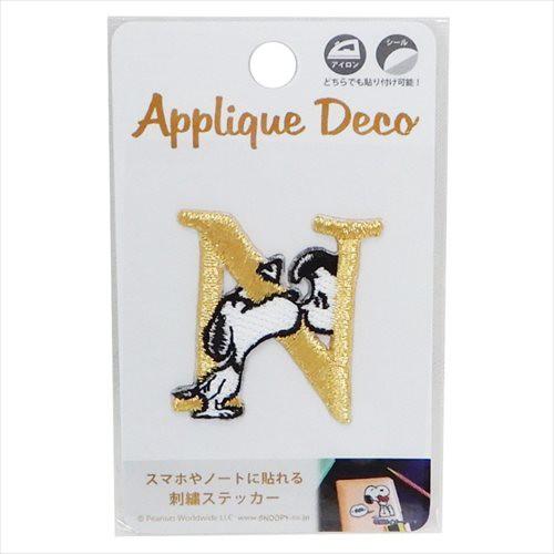スヌーピー ステッカー 刺繍 ステッカー N ピーナッツ アップリケ シール キャラクター グッズ メール便可
