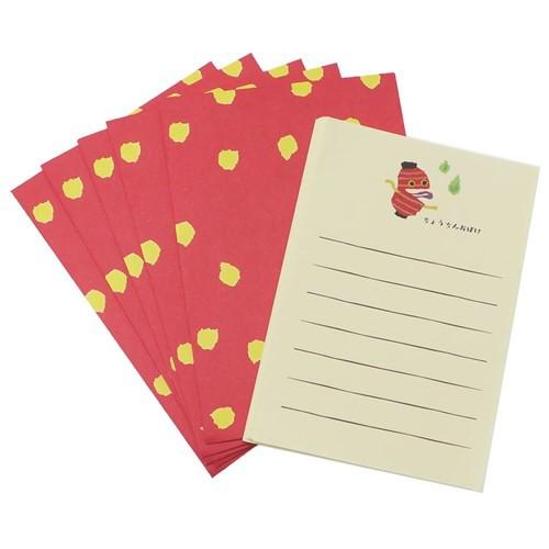 ちょうちんおばけ レターセット おばけ箋 ばけこものシリーズ 藤並うずら 封筒 便箋 おもしろ 雑貨 グッズ メール便可