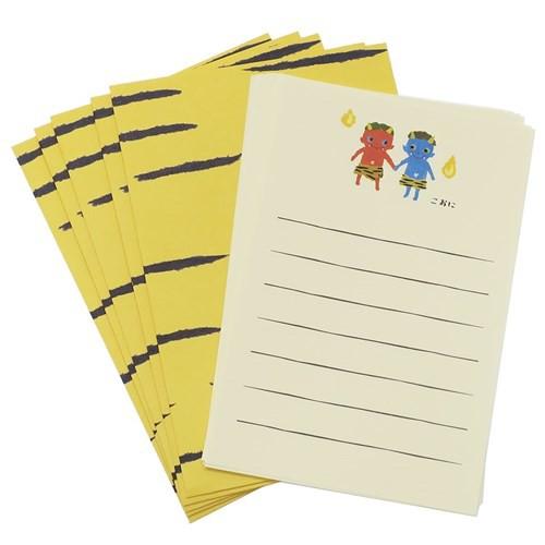 こおに レターセット おばけ箋 ばけこものシリーズ 藤並うずら 封筒 便箋 おもしろ 雑貨 グッズ メール便可