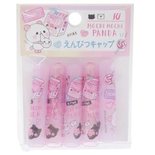 もちもちぱんだ 鉛筆キャップ えんぴつカバー 5本セット カラーテーマ ピンク 新学期準備雑貨 キャラクター グッズ メール便可