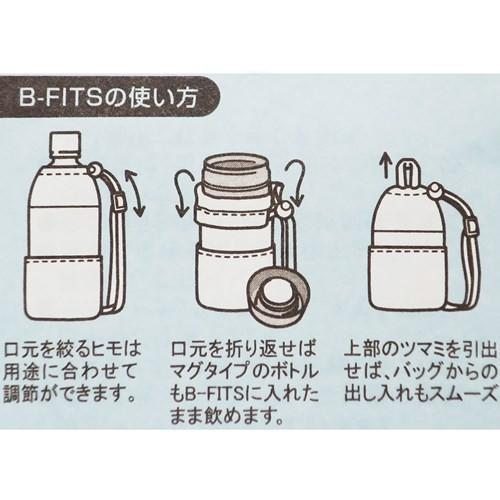 スヌーピー ペットボトル ホルダー B-FITS ビーフィッツ Yummy ピーナッツ ボトルカバー キャラクター グッズ