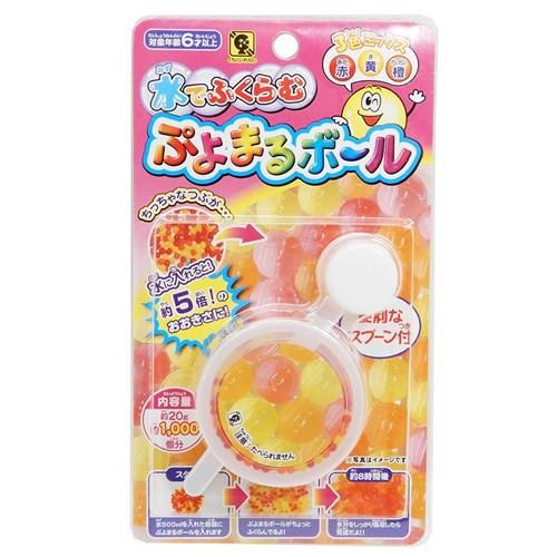 ぷよまるボール おもちゃ 水でふくらむぷよぷよボール 3色ミックス フルーティーカラー 子供玩具 おもしろ雑貨 グッズ