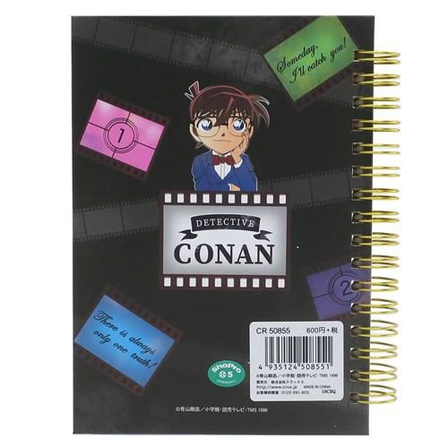 名探偵コナン リング ノート A6 Wリング ノート フィルム 新学期準備雑貨 アニメキャラクター グッズ メール便可