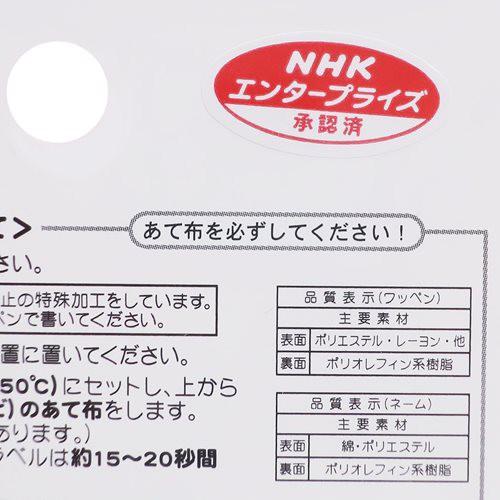 チコちゃんに叱られる ワッペン ミニ アイロンパッチ 2枚セット 02フェイス NHK 40×30mm2枚 キャラクター グッズ メール便可