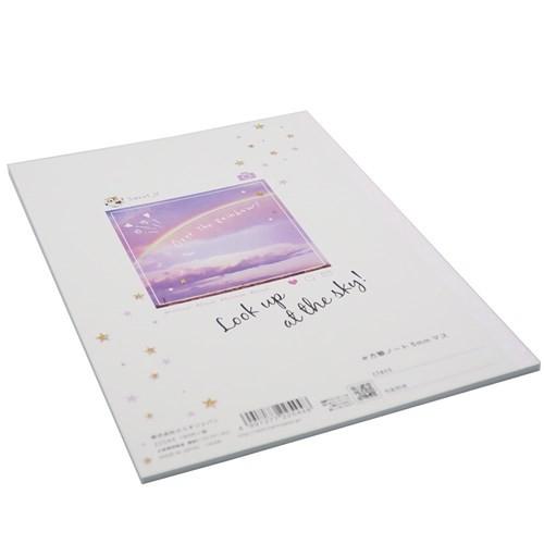 方眼ノート B5 学習 ノート LOOK UP AT THE SKY フォトMIXシリーズ おしゃれ かわいい グッズ メール便可