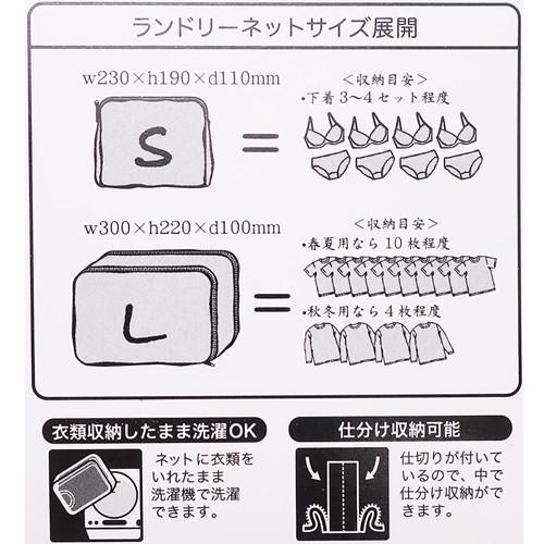 名探偵コナン 洗濯ネット ランドリーネット L 江戸川コナン 30×22×10cm アニメキャラクター グッズ