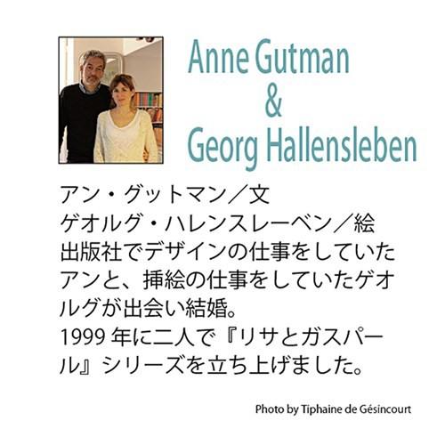リサとガスパール フレンチアート ミニ アート フレーム 20th Anniversary! B 12x12cm インテリア グッズ 取寄品